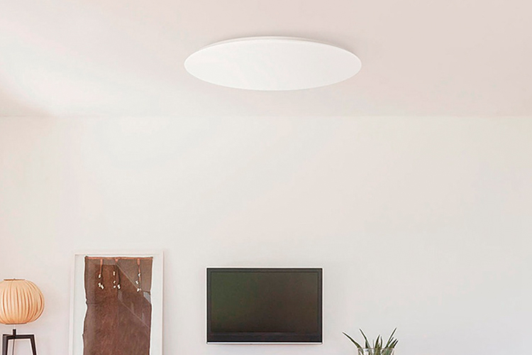 Потолочная лампа Yeelight Xiaomi LED Ceiling Lamp 480mm (Galaxy) (YLXD05YL)